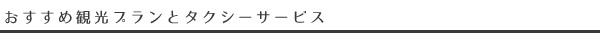TOP_03